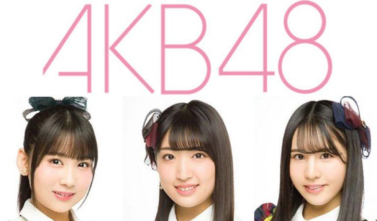 นักศึกษาวิจัย AKB48 ได้รับการเลื่อนตำแหน่ง