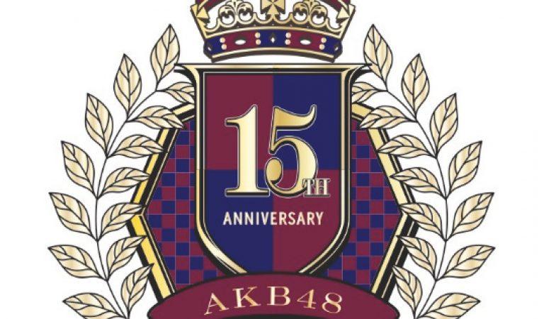 เปิดเผยรายชื่อผู้เล่น 15 ชั่วโมงครบรอบ 15 ปีของ AKB48 ที่ TDC Hall แล้ว