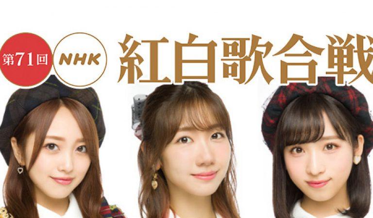 ไอดอล AKB48 แสดงความคิดเห็นเกี่ยวกับรายชื่อผู้เล่น NHK Kouhaku