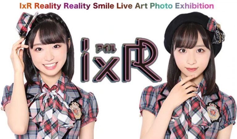 AKB48 IxR จะจัดนิทรรศการภาพถ่ายศิลปะ