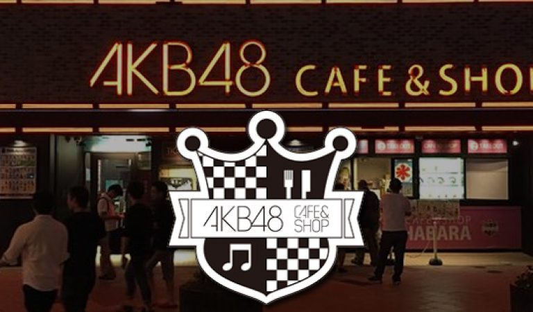 AKB48 เตรียมเปิด AKB48 CAFE&SHOP ภาษาจีนในปี 2021
