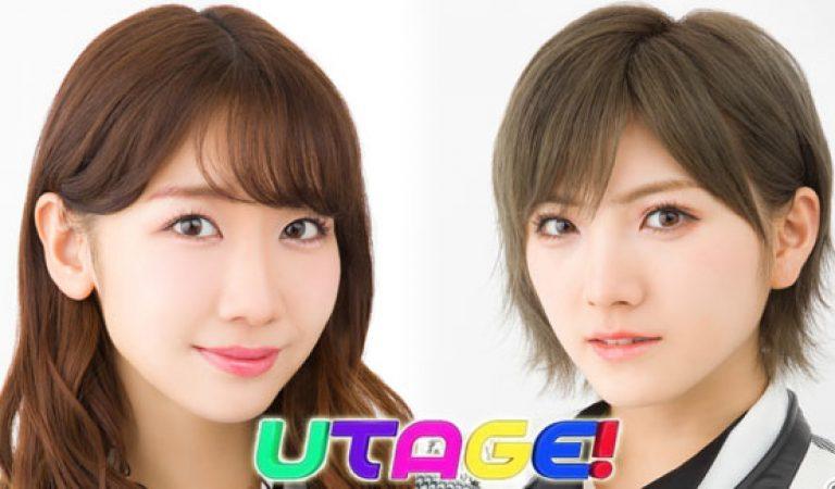 Kashiwagi Yuki & Okada Nana ปรากฏตัวใน UTAGE! SP