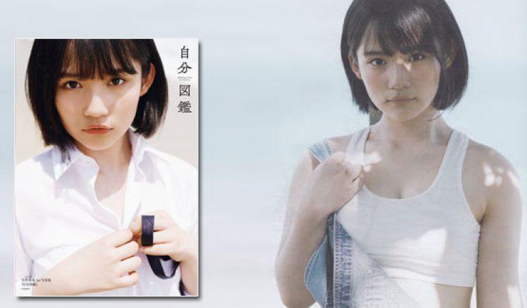 Yahagi Moeka โฟโต้บุ๊คเล่มที่ 1 ขายไปแล้ว 6k