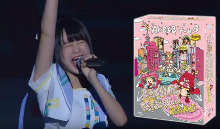 ชม: AKB48 Team 8 Live Collection DVD/BD ไดเจสต์วิดีโอ
