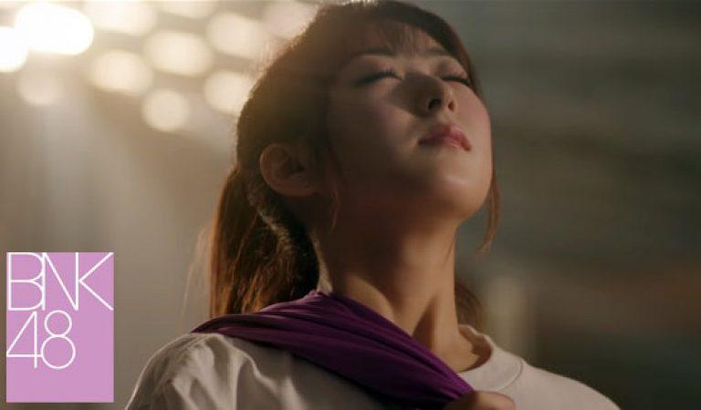ตัวอย่าง MV Reborn BNK48