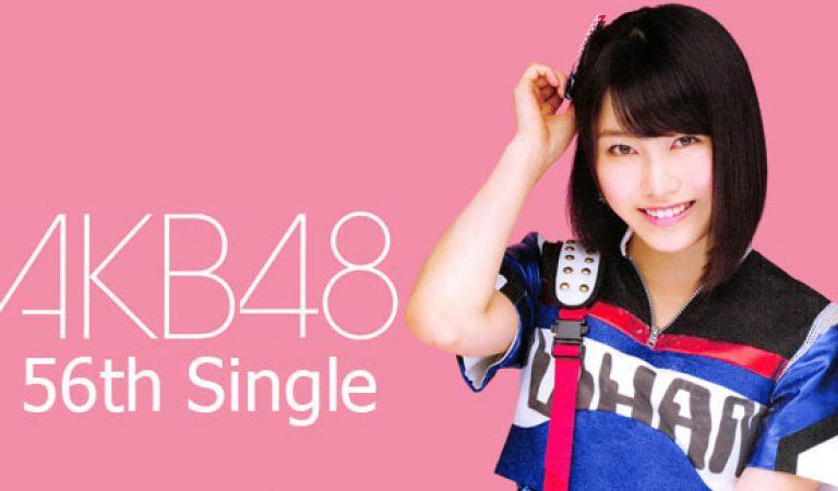 Yokoyama Yui ไม่เข้าร่วม 56 Single MV Shooting