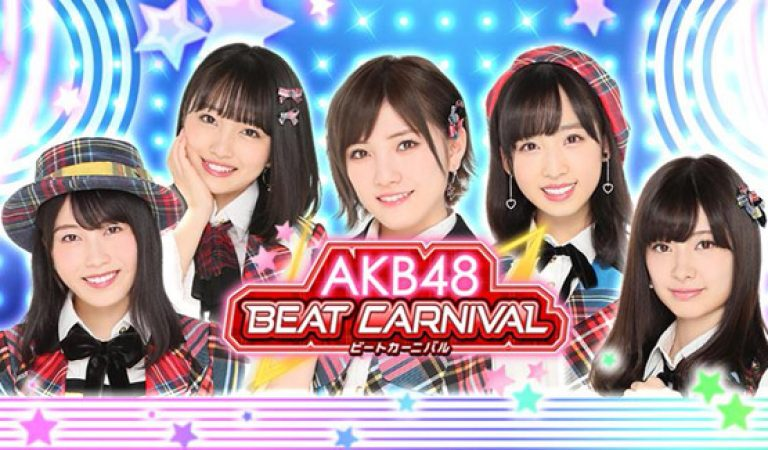 AKB48 เอาชนะคาร์นิวัลเพื่อจัดงานสด