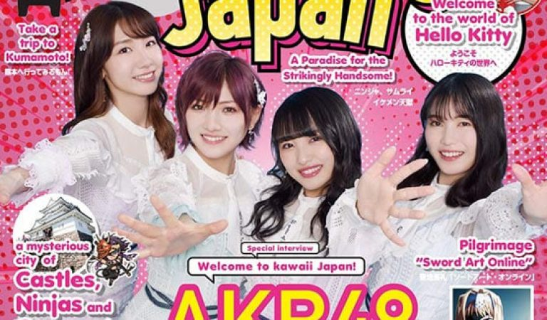 AKB48 จะเป็นสาวคัฟเวอร์ของ Amazing! ญี่ปุ่น