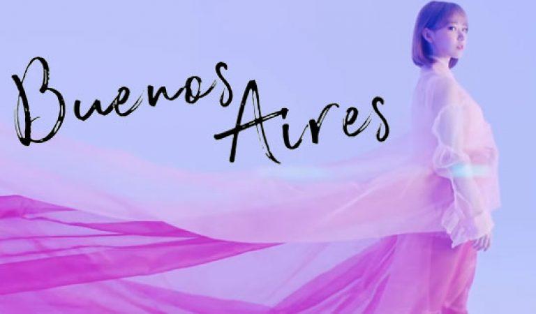 ชม: IZ*ONE Buenos Aires MV Teaser